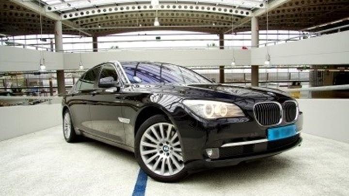 BMW 7 serie met chauffeur.jpg